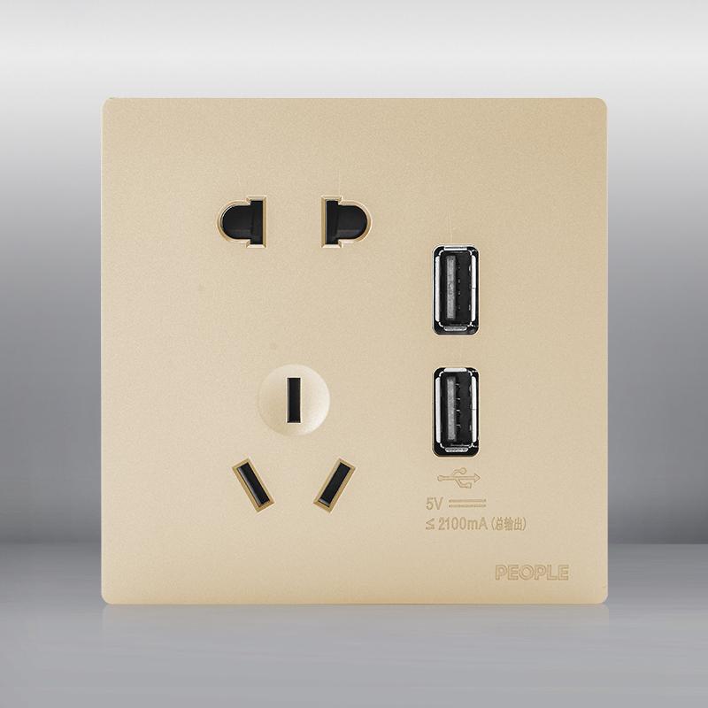 二USB五孔插座